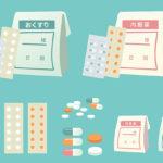 妊婦が風邪を引いたら?薬の影響と対処法